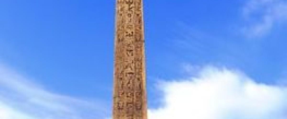 Visite guidée : l'Egypte ancienne à Paris